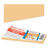 Разделители листов (трапеция 230х120х60 мм) картонные, КОМПЛЕКТ 100 штук, оранжевые, BRAUBERG, 225969
