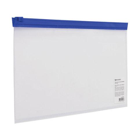Папка-конверт на молнии МАЛОГО ФОРМАТА (250х135 мм), прозрачная, молния синяя, 0,11 мм, BRAUBERG, 226032