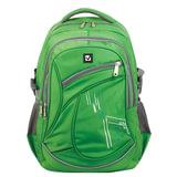 """Рюкзак BRAUBERG для старшеклассников/студентов/молодежи, """"Пикник"""", 30 литров, 46х34х18 см, 226341"""