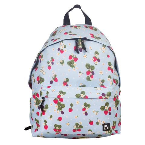 """Рюкзак BRAUBERG универсальный, сити-формат, бежевый, """"Ягоды"""", 20 литров, 41х32х14 см, 226419"""