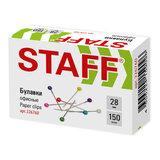 """Булавки офисные STAFF """"EVERYDAY"""", 28 мм, 150 шт., в картонной коробке, 226760"""