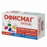 Зажимы для бумаг ОФИСМАГ, КОМПЛЕКТ 12 шт., 25 мм, на 100 листов, цветные, картонная коробка, 226764