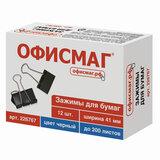 Зажимы для бумаг ОФИСМАГ, КОМПЛЕКТ 12 шт., 41 мм, на 200 листов, черные, картонная коробка, 226767