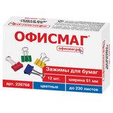 Зажимы для бумаг ОФИСМАГ, КОМПЛЕКТ 12 шт., 51 мм, на 230 листов, цветные, картонная коробка, 226768