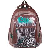 """Рюкзак ERICH KRAUSE для учеников начальной школы, """"City Explorer"""", 21 литр, 44х33х15 см, 39333"""