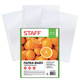 """Папки-файлы перфорированные, А4, STAFF, комплект 500 шт., в картонном боксе, """"апельсиновая корка"""", 28 мкм, 226829"""
