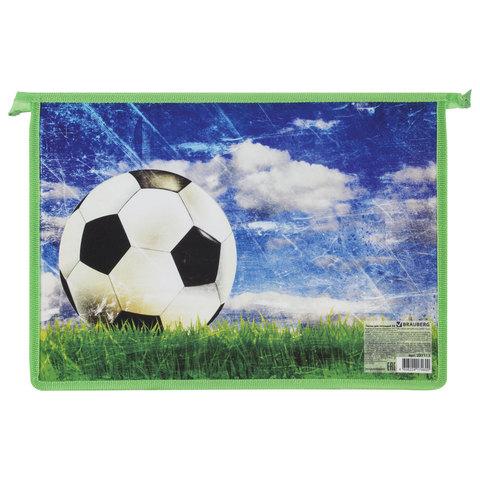 """Папка для тетрадей BRAUBERG, А4, пластик, цветная печать, молния сверху, для мальчиков, """"Футбольный мяч"""", 227113"""