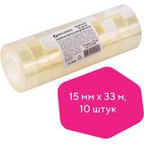 Клейкие ленты 15 мм х 33 м канцелярские BRAUBERG, комплект 10 шт., прозрачные, гарантированная длина, 227259