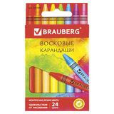 "Восковые карандаши BRAUBERG ""АКАДЕМИЯ"", НАБОР 24 цвета, 227285"