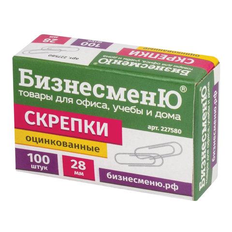 Скрепки БИЗНЕСМЕНЮ, 28 мм, оцинкованные, 100 шт., в картонной коробке, 227580