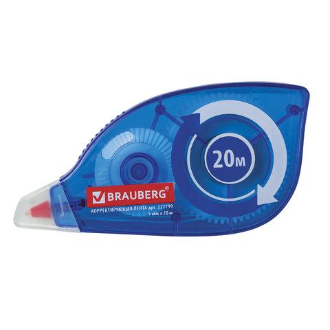 Корректирующая лента BRAUBERG 5 мм х 20 м, корпус синий, механизм перемотки, блистер, 227799
