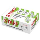 """Силовые кнопки-гвоздики прозрачные STAFF """"Manager"""", 50 шт., в картонной коробке, 227804"""