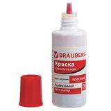 Краска штемпельная BRAUBERG PROFESSIONAL, clear stamp, красная, 30 мл, на водной основе, 227984