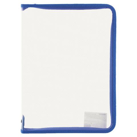 Папка для тетрадей А4 ПИФАГОР, пластик, молния вокруг, прозрачная, синяя, 228215