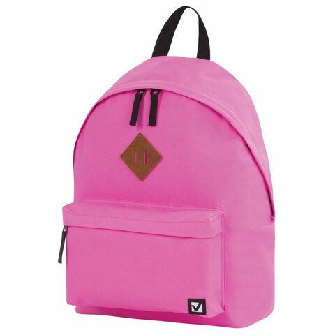 Рюкзак BRAUBERG, универсальный, сити-формат, один тон, розовый, 20 литров, 41х32х14 см, 228843
