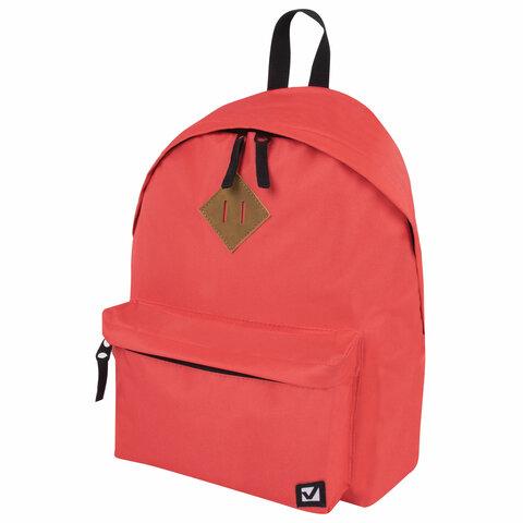 Рюкзак BRAUBERG, универсальный, сити-формат, один тон, коралловый, 20 литров, 41х32х14 см, 228844
