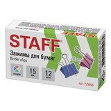 """Зажимы для бумаг STAFF """"Profit"""", КОМПЛЕКТ 12 шт., 15 мм, на 45 листов, цветные, картонная коробка, 229050"""