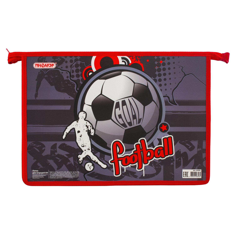 Анонс-изображение товара папка для тетрадей пифагор а4, 1отд, картон, молния сверху, football, 229096
