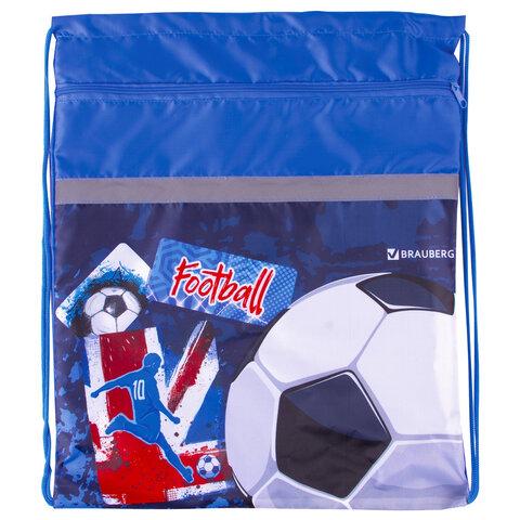 """Мешок для обуви BRAUBERG, плотный, увеличенный размер, 49х41 см, """"Football"""", 229172"""
