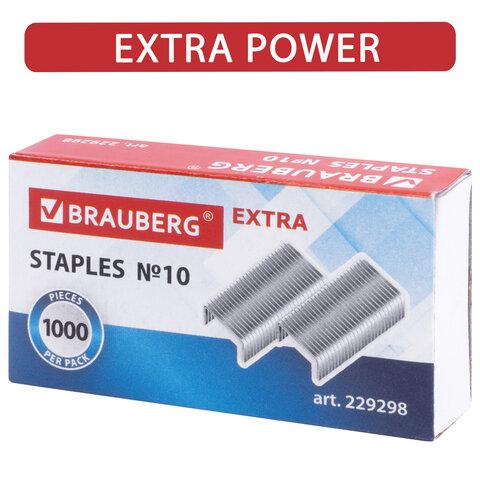 Скобы для степлера цинковое покрытие №10, 1000 штук, BRAUBERG