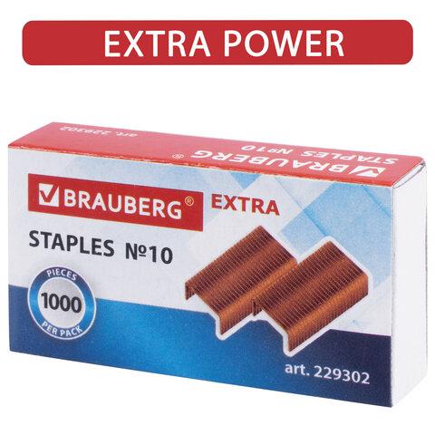 Скобы для степлера медное покрытие №10, 1000 штук, BRAUBERG