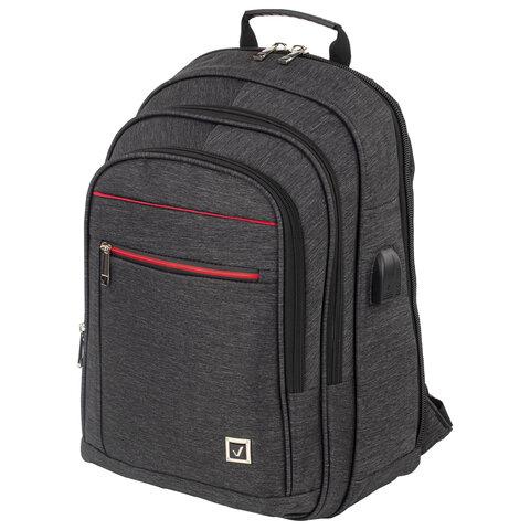 Рюкзак BRAUBERG BUSINESS универсальный, с отд. для ноутбука, USB-порт, Progress, 48х14х34 см, 229873