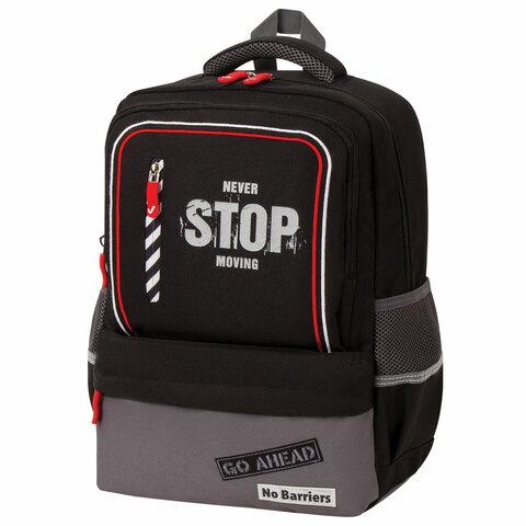 "Рюкзак BRAUBERG STAR, ""Stop"", черный, 40х29х13 см, 229979"