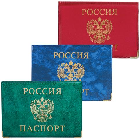 Обложка для паспорта с гербом горизонтальная, ПВХ, глянец, цвет ассорти, ОД 6-02