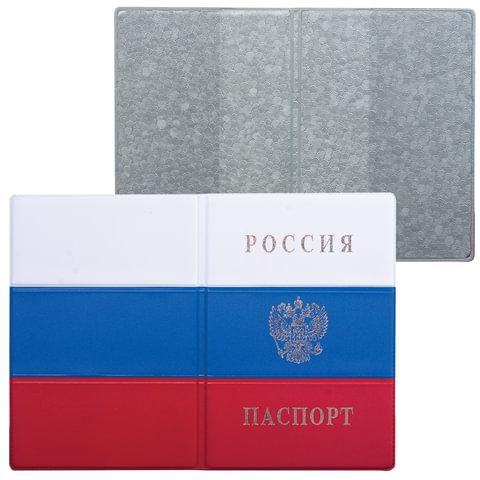 "Обложка ""Паспорт России Флаг"", ПВХ, ""ДПС"", 2203.Ф"