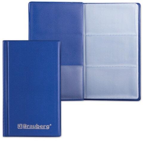 Визитница трехрядная BRAUBERG (БРАУБЕРГ) на 120 визиток, обложка пластиковая ПВХ, синяя, 230729