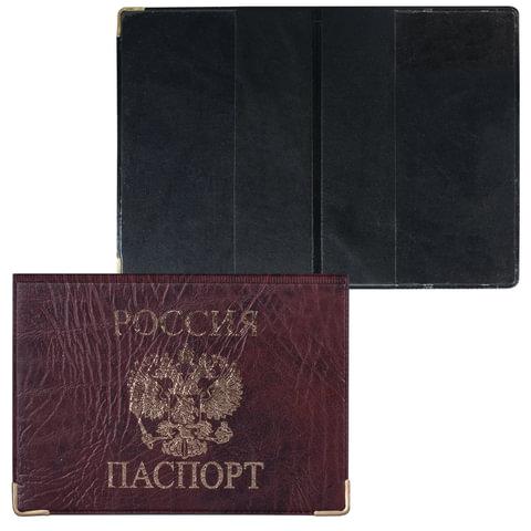 """Обложка """"Паспорт России"""", ПВХ под кожу, печать золотом, ОД 7-01"""