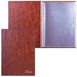 """Папка """"Меню"""" с 10 файлами, 220х320 мм, коричневая, """"ДПС"""", 2137.М-104"""