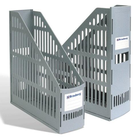 Лоток вертикальный для бумаг BRAUBERG ширина 90 мм, сетчатый, сборный, серый, 231173