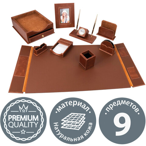 Набор настольный GALANT из натуральной кожи, 9 предметов, под гладкую кожу, коричневый, 231190