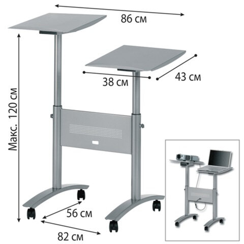 Подставка для проектора и ноутбука NOBO, регулировка высоты (120х86х56 см) (АССО Brands, США), 1900791
