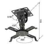 Кронштейн для проекторов потолочный KROMAX PROJECTOR-10, 3 ст. свободы, высота 15,5 см, 20 кг, KRM2F3-01B/G