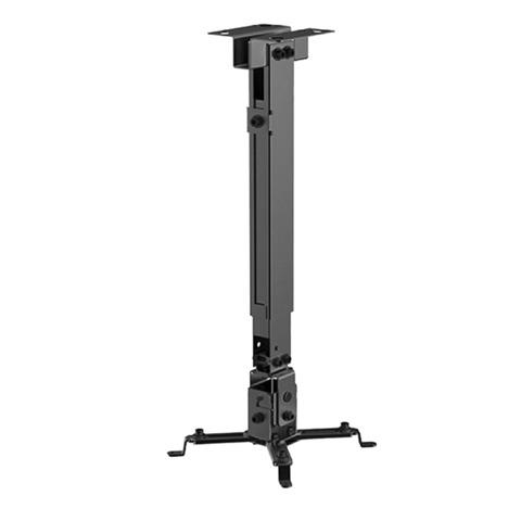 Кронштейн для проекторов настенно-потолочный ARM MEDIA PROJECTOR-3, 3 степени свободы, высота 43-65 см, 20 кг, 10031
