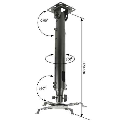 Кронштейн для проекторов потолочный KROMAX PROJECTOR-100, 3 степени свободы, высота 47-67 см, 20 кг, 20039