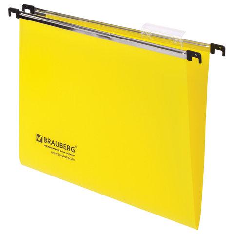 Подвесные папки А4 (350х245 мм), до 80 листов, КОМПЛЕКТ 5 шт., пластик, желтые, BRAUBERG (Италия), 231798