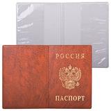 """Обложка """"Паспорт России"""", вертикальная, ПВХ, цвет коричневый, """"ДПС"""", 2203.В-104"""