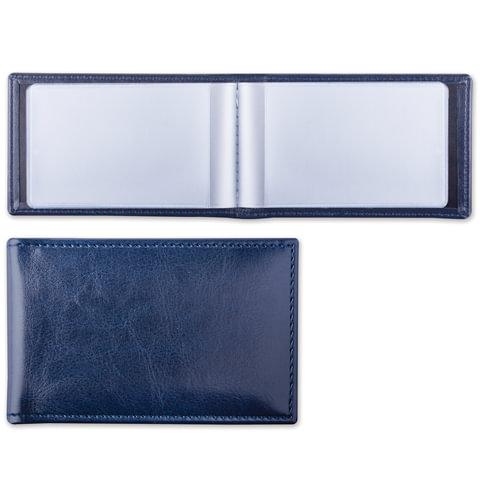 """Визитница однорядная BRAUBERG """"Imperial"""", под гладкую кожу, на 20 визиток, темно-синяя, 232060"""