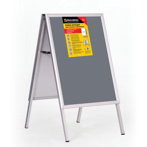 Рамка-штендер для рекламы и объявлений BRAUBERG, напольная, А1, 594х841 мм, двухсторонняя, складная, 232207