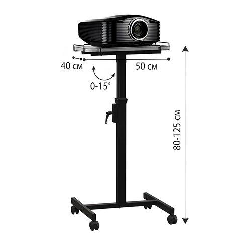 Подставка для проектора (125х40х50 см), передвижная, регулировка высоты и наклона, LUMIEN Vitel, LTV-103