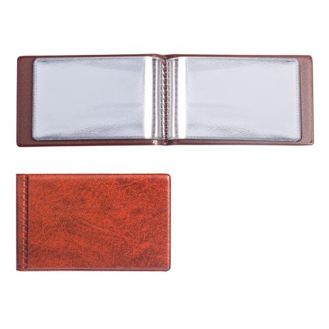 """Визитница однорядная на 28 визитных, дисконтных или кредитных карт, коричневая, """"ДПС"""", 2054-104"""