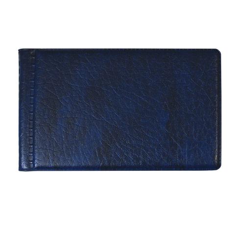 """Визитница однорядная на 28 визитных, дисконтных или кредитных карт, синяя, """"ДПС"""", 2054-101"""
