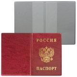 """Обложка для паспорта России, вертикальная, ПВХ, цвет бордовый, """"ДПС"""", 2203.В-103"""