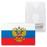 """Обложка-карман для карточек, пропусков, ПВХ, """"Триколор"""", 65х95 мм, ДПС, 2802.ЯК.ТК"""