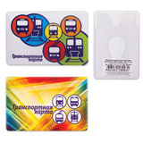 "Обложка-карман для карточек, пропусков, ПВХ, ""Транспорт"", 65х95 мм, ассорти, ДПС, 2802.ЯК.Т"