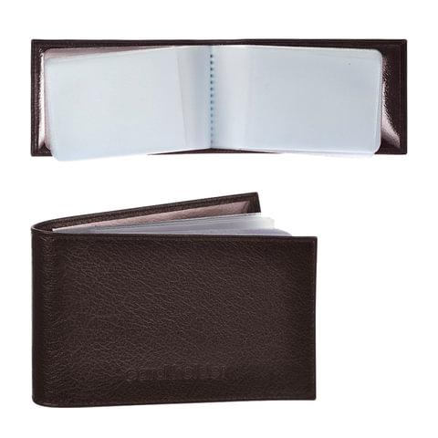 """Визитница карманная BEFLER """"Грейд"""" на 40 визитных карт, натуральная кожа, тиснение, коричневая, K.5.-9"""