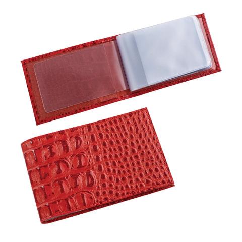 """Визитница карманная BEFLER """"Кайман"""" на 40 визиток, натуральная кожа, крокодил, красная, V.30.-13"""